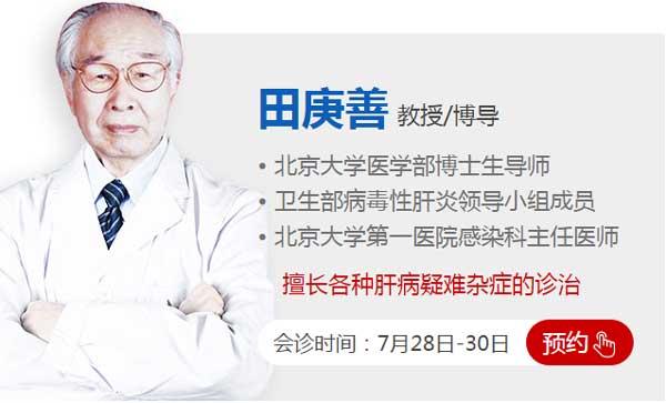 河南省医药研究院附属医院728世界肝炎日开展肝病公益活动