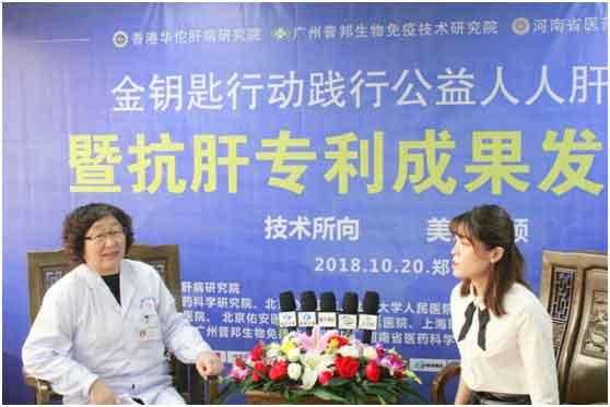 徐凤欣:长期用药抗病毒可出现耐药和变异